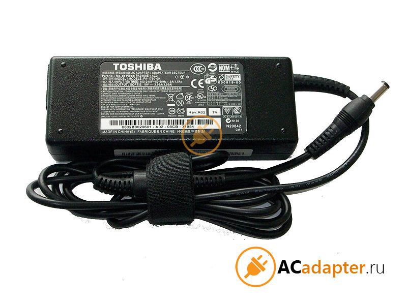 Адаптер 19V 3.95A 5.5x2.5mm для ноутбука Toshiba